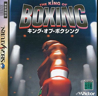 Image for King of Boxing
