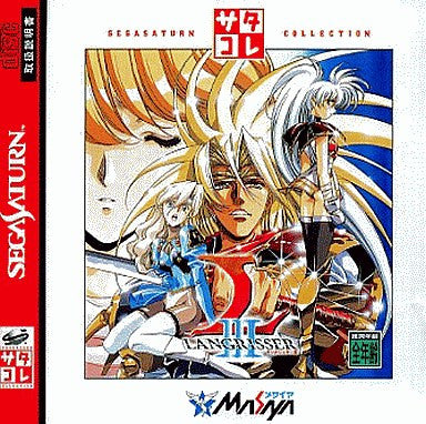 Image 1 for Langrisser III (Saturn Collection)