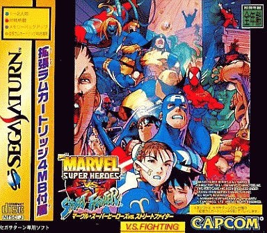 Image 1 for Marvel Super Heroes vs. Street Fighter (w/4MB Ram Cart)