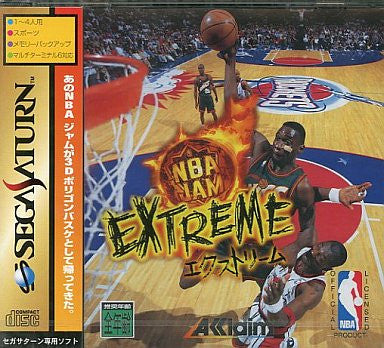 Image for NBA Jam Extreme