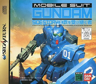 Image 1 for Mobile Suit Gundam Gaiden II: Aoi o Uketsugu Mono [Limited Edition]