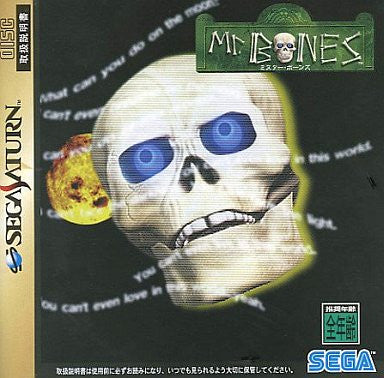 Image for Mr. Bones