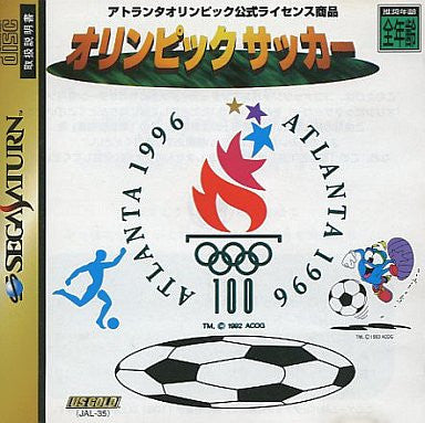 Image 1 for Olympic Soccer