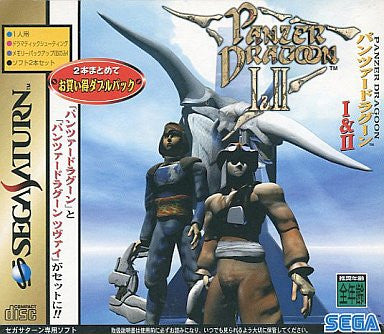 Image for Panzer Dragoon I & II