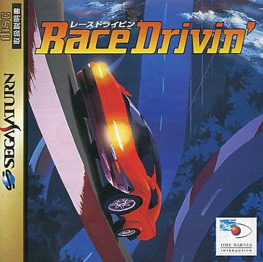 Image for Race Drivin'