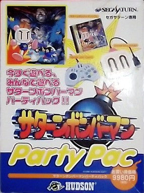 Image for Saturn Bomberman Party Pac