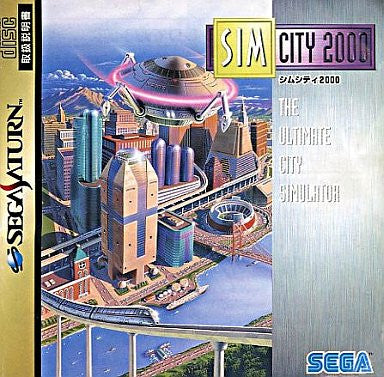 Image for Sim City 2000