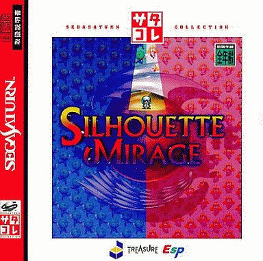 Silhouette Mirage (Saturn Collection)