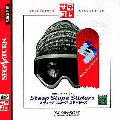 Steep Slope Sliders (SegaSaturn Collection)