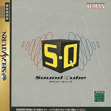 Image 1 for SQ: Sound Qube