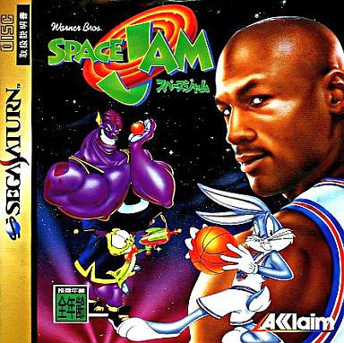 Image 1 for Space Jam