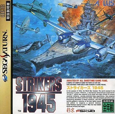 Image for Strikers 1945