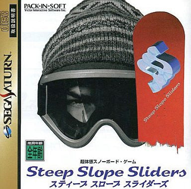 Image for Steep Slope Sliders