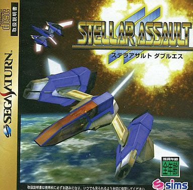 Image for Stellar Assault SS