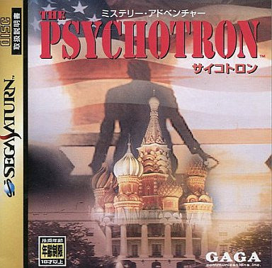 Image for The Psychotron
