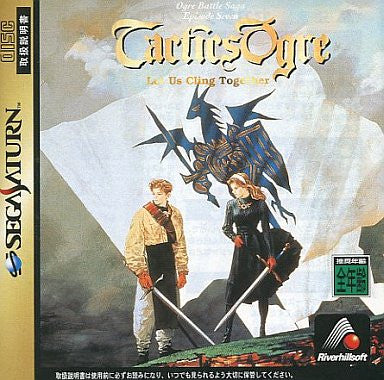 Image for Tactics Ogre: Let Us Cling Together
