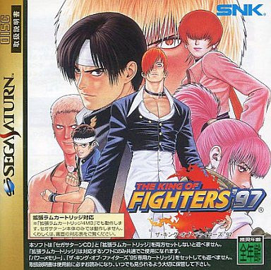 Image 1 for The King of Fighters '97
