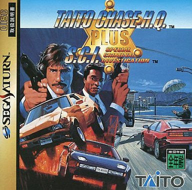 Image for Taito Chase H.Q. Special: Police S.C.I. Special Criminal Investigation