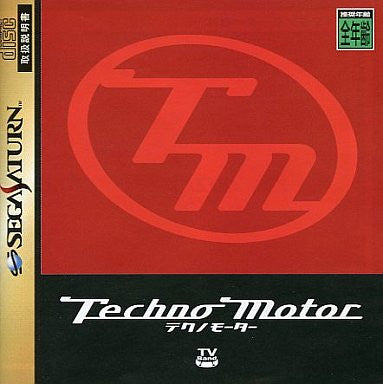 Image for Techno Motor