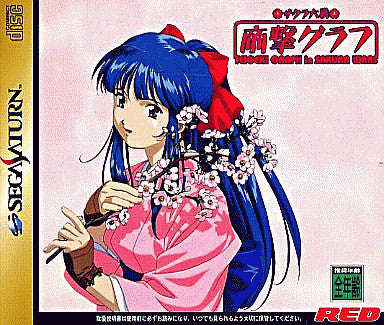 Image 1 for Teigeki Graph in Sakura Wars