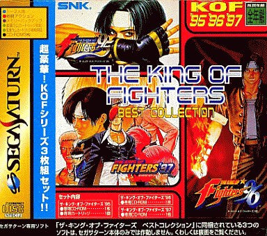 Image 1 for The King of Fighters Best Collection [w/ 1MB RAM Cart]
