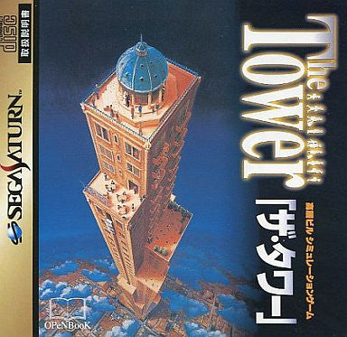 Image for The Tower