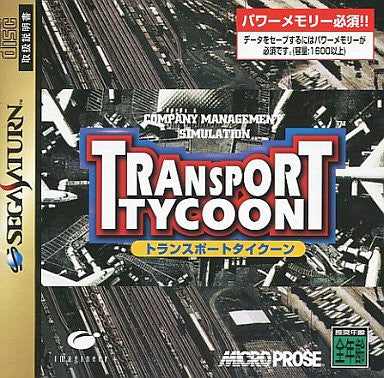Image for Transport Tycoon