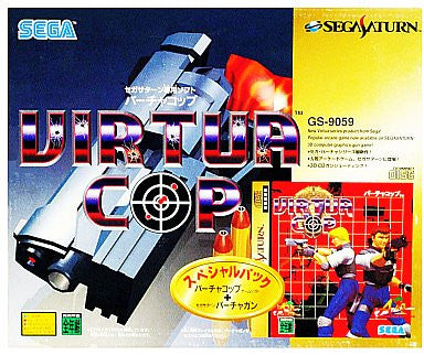 Image 1 for Virtua Cop  [Limited Edition Virtua Gun Set]