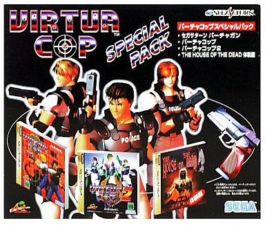 Image 1 for Virtua Cop Special Pack [Limited Edition Virtua Gun Set]