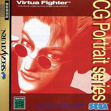 Image for Virtua Fighter CG Portrait Series Vol.2: Jacky Bryant