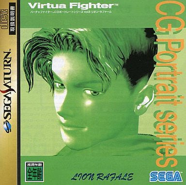 Image 1 for Virtua Fighter CG Portrait Series Vol.8: Lion Rafale