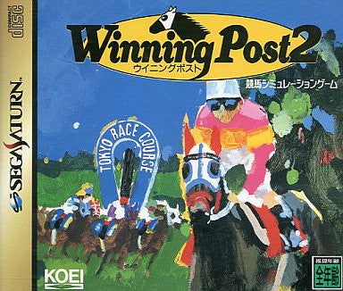 Image for Winning Post 2