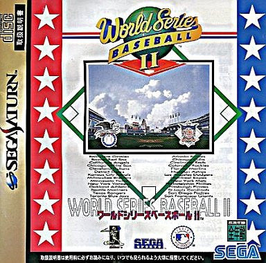 Image 1 for World Series Baseball II