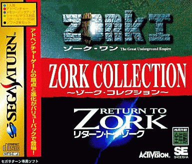 Image 1 for Zork Collection