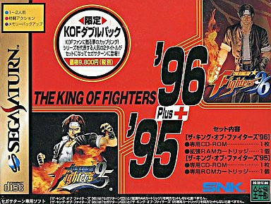 Image 1 for KOF Double Pack: The King of Fighters '95 & '96 [Limited Edition w/ 1MB RAM Cart]