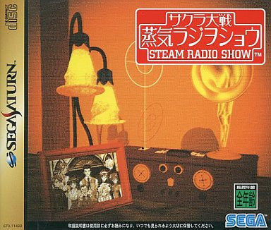 Sakura Wars: Steam Radio Show