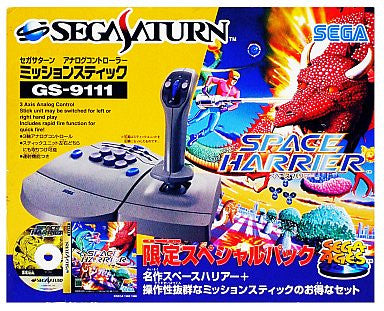 Image 1 for Sega Ages: Space Harrier Gentei Special Set