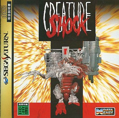 Image for Creature Shock