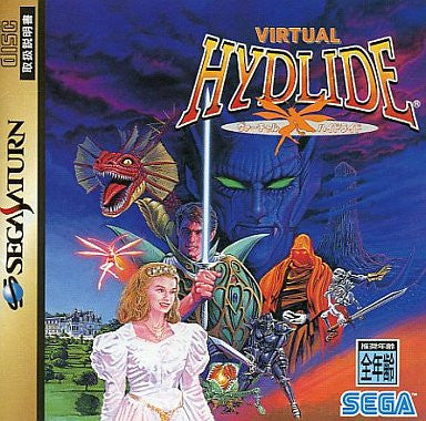Image for Virtual Hydlide