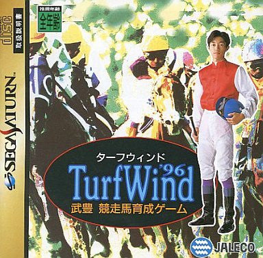Image for Turf Wind '96