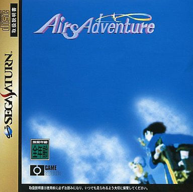 Image for Airs Adventure