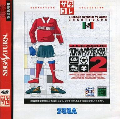 Image for J-League Pro Soccer Club o Tsukurou 2 (Saturn Collection)
