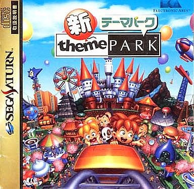 Image 1 for Shin Theme Park