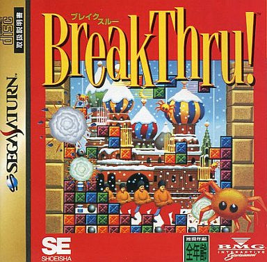 Image for Break Thru