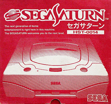 Image for Sega Saturn Console HST-0014