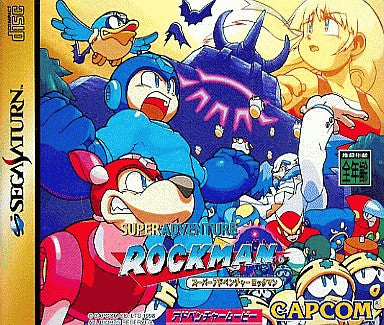 Image 1 for Super Adventure RockMan