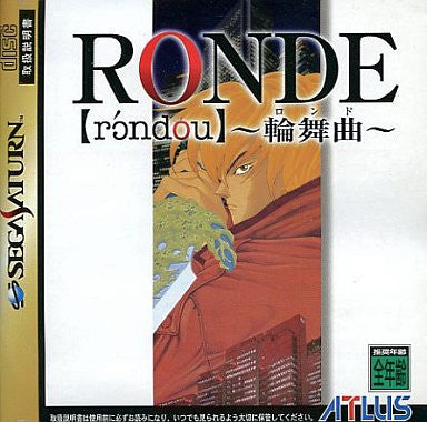 Image 1 for Ronde