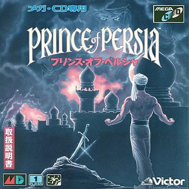 Image for Prince of Persia