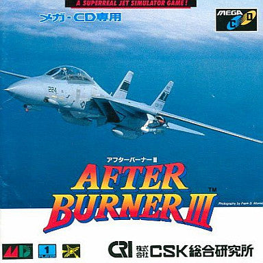 Image for After Burner III