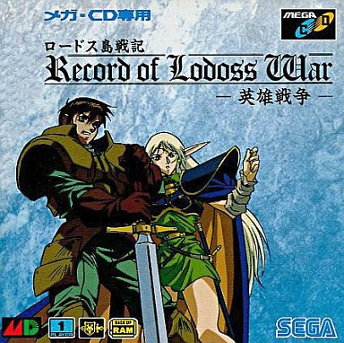 Image 1 for Record of Lodoss War